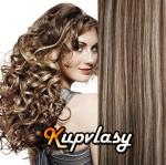 DELUXE clip in kudrnaté vlasy 51 cm, 200 g - tmavý melír #4/27