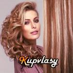 DELUXE clip in kudrnaté vlasy 51 cm, 200 g - světlý melír #12/613