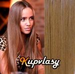 DELUXE clip in vlasy 71 cm, 280 g - nejsvětlejší hnědá #12